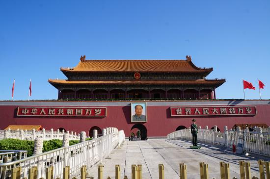 the historical significance of the tiananmen square